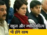 Video : TOP News @8AM: आज से मिशन यूपी पर प्रियंका गांधी