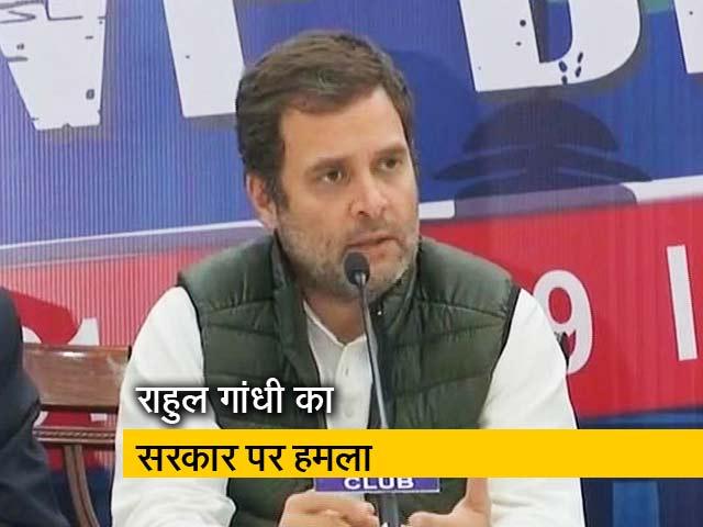Videos : ईवीएम के मुद्दे पर चुनाव आयोग जाएंगे राहुल गांधी