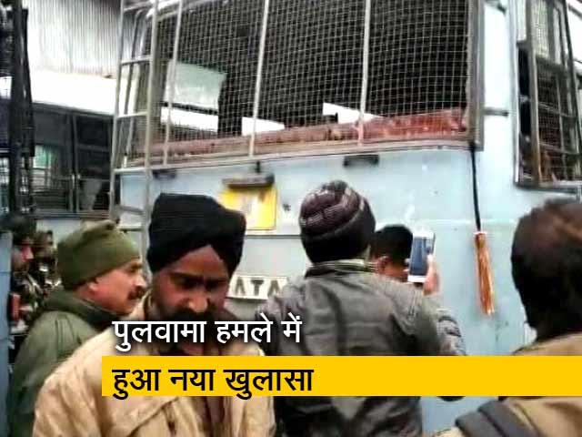 Videos : TOP News@8AM :  पुलवामा हमले में NIA का नया खुलासा, हमले में मारुति इको कार का इस्तेमाल
