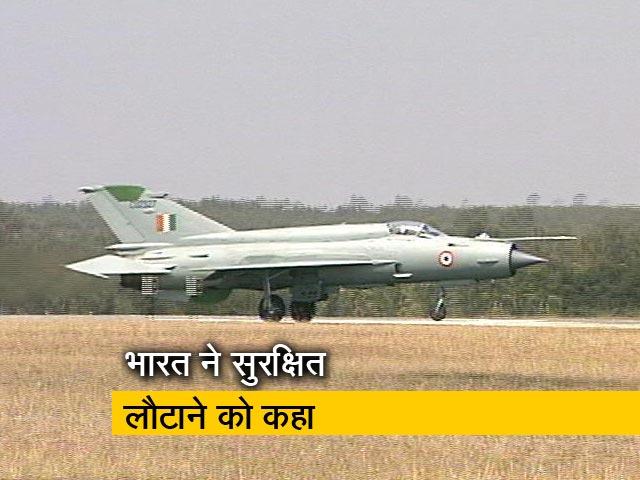 Videos : पाक की हिरासत में है भारतीय वायुसेना का पायलट