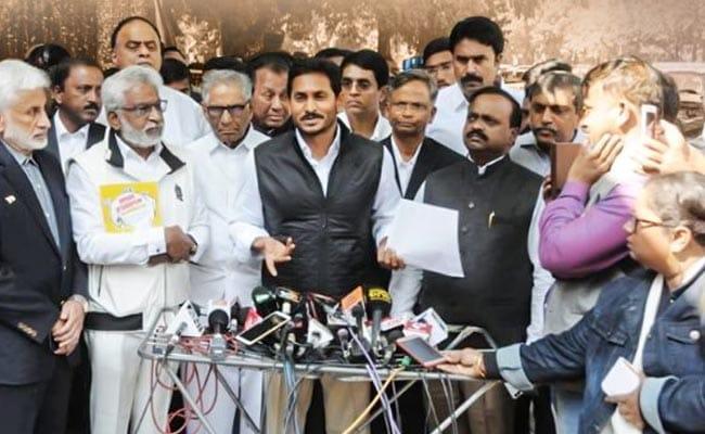 आंध्र प्रदेश: जगन मोहन रेड्डी ने नायडू सरकार पर लगाया मतदाता सूची में हेरफेर का आरोप, सौंपे कई अहम सबूत