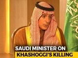 Video : On Journalist Murder, Saudi Minister Answers With Iraq Prison Reference