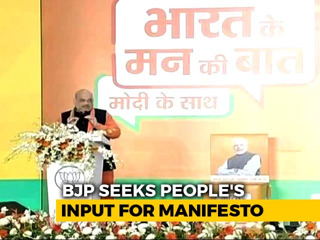Video: For 2019 Poll Manifesto, BJP Asks Voters Their 'Mann Ki Baat'