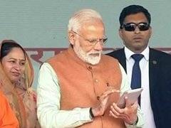 आज देश के छह करोड़ किसानों को पीएम मोदी देंगे 2 हजार रुपये की किश्त
