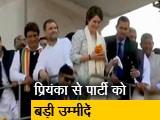 Video : क्या यूपी में कांग्रेस को उबार पाएंगी प्रियंका?