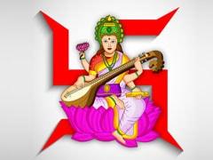 Basant Panchami 2019: बसंत पंचमी के इन खास मैसेजेस से दें सबको Vasant Panchami की बधाई