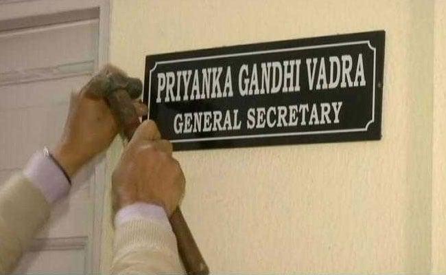 अमेरिका से वापस आते ही काम में जुटीं प्रियंका गांधी वाड्रा : पार्टी में मुख्यालय में मिला कमरा, बैठकों का दौर शुरू