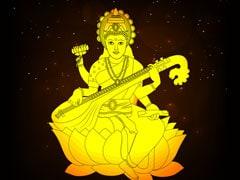 बसंत पंचमी के दिन कैसे की जाती है सरस्वती पूजा?