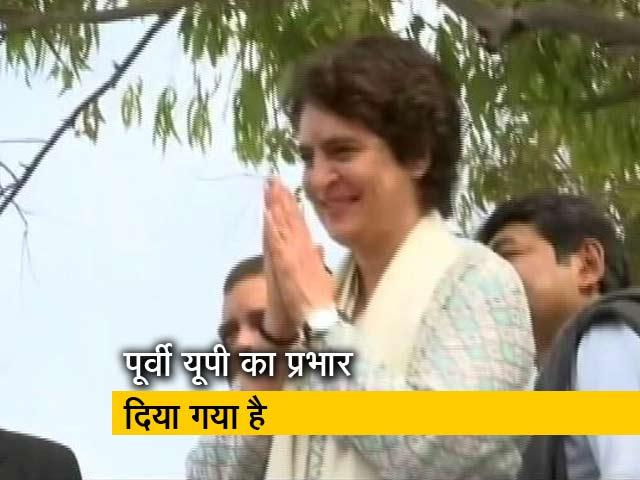 Video : प्रियंका गांधी रायबरेली से नहीं लड़ेंगी चुनाव