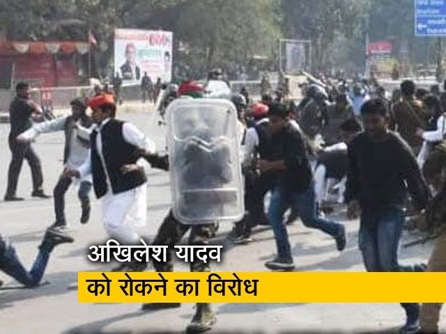 Videos : TOP News @ 6 PM: सपा कार्यकर्ताओं पर लाठीचार्ज में सांसद घायल