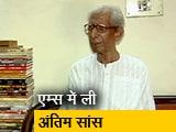 Video : प्राइम टाइम: नामवर सिंह के निधन से हिंदी साहित्य के एक युग का अंत