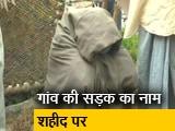 Video : पुलवामा आतंकी हमला : शहीद जवानों में 12 यूपी के