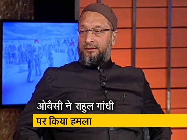 Video : 'दोनों पार्टी के लिए यह होड़ लगी है कि बड़ा हिंदू कौन'
