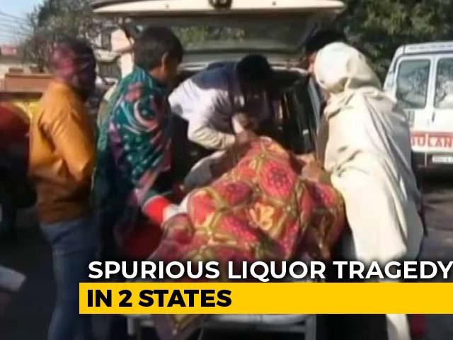 Video : 72 Dead In Uttar Pradesh, Uttarakhand After Consuming Adulterated Liquor