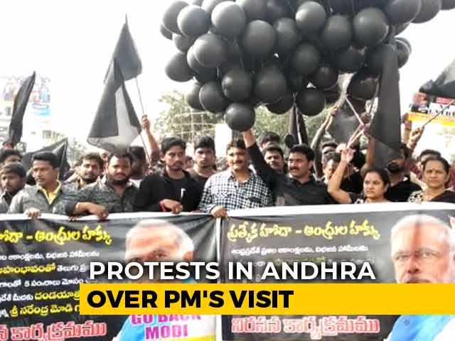 Video : Protests By Chandrababu Naidu's Party Hit PM Modi's Andhra Campaign