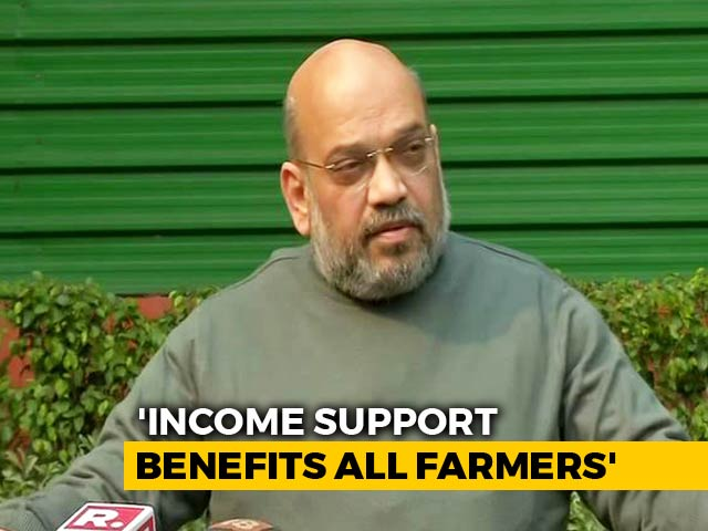 Video : Amit Shah Says Budget 2019 Fulfills People's Expectations Of PM Modi