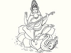 Saraswati Puja: Thoughtful Messages, Images And Wishes You Can Share On Basant Panchami
