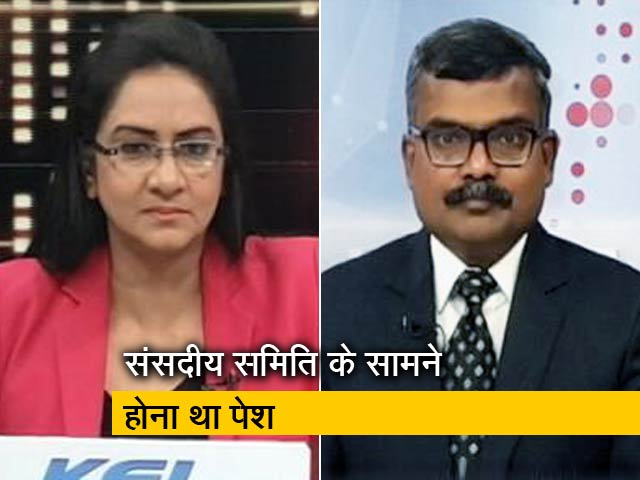 Videos : इंडिया 9 बजे: ट्विटर की सीईओ नहीं होंगे पेश
