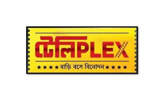 Tellyplex