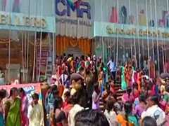 Telangana Mall Sees Stampede-Like Situation Over Sarees For Rs 10