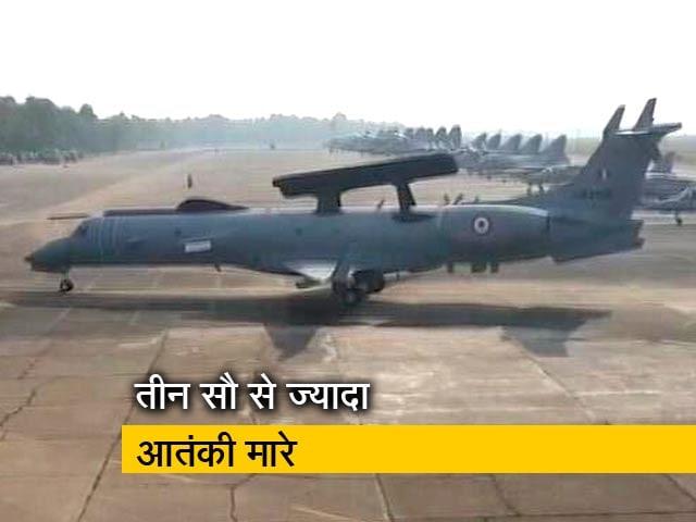 Videos : भारत का जैश के आतंकी ठिकानों पर हमला, मारे गए 300 से ज्यादा आतंकी!