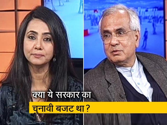 Video : बजट की घोषणओं के लिए पैसे की नहीं होगी दिक्कत : राजीव कुमार