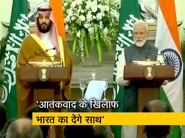Videos : TOP NEWS @ 6 PM: भारत-साऊदी अरब के बीच पांच समझौते