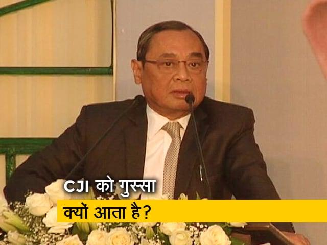 Videos : जजों की नीयत पर शक करना गलत : प्रधान न्यायाधीश रंजन गोगोई