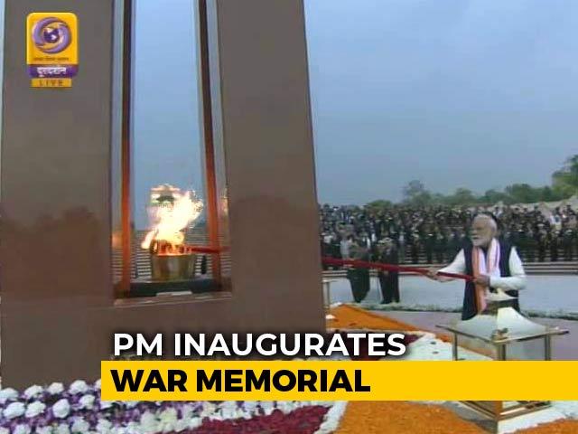 Video : PM Narendra Modi Inaugurates National War Memorial In Delhi