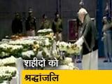 Video : पुलवामा आतंकी हमला: पीएम मोदी ने शहीदों को दी श्रद्धांजलि