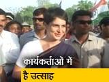 Video : कांग्रेस की उम्मीद हैं प्रियंका गांधी