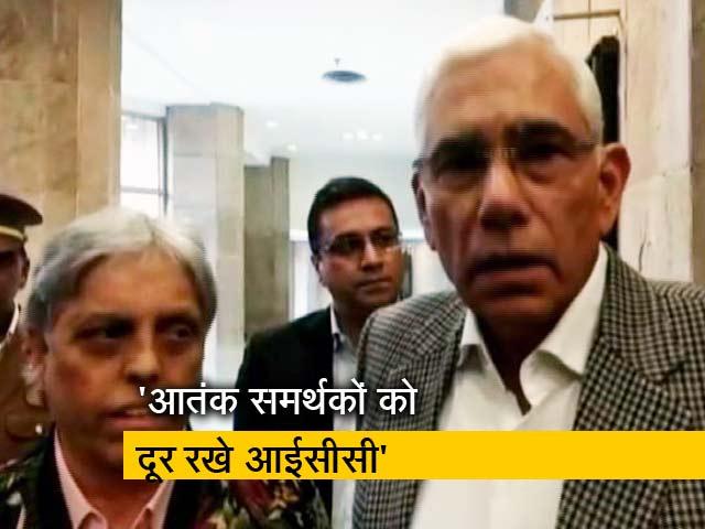 Videos : वर्ल्ड कप में भारत-पाक मैच पर सरकार फ़ैसला लेगी : COA