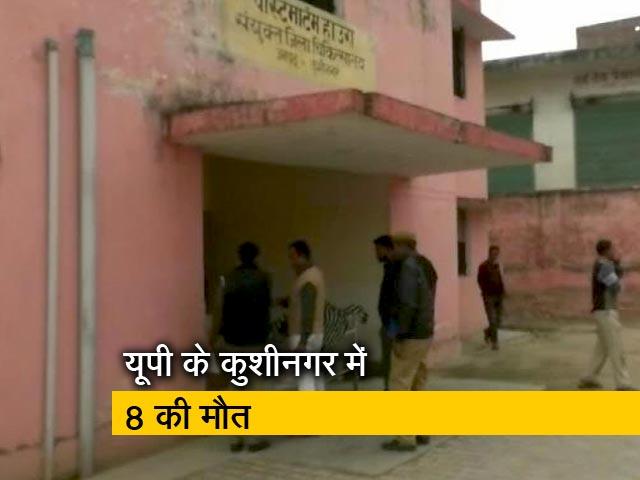 Videos : यूपी और उत्तराखंड में जहरीली शराब पीने से 32 लोगों की मौत