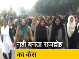 Video : AMU: सुबूत नहीं मिला तो राजद्रोह केस में गिरफ्तार छात्र को छोड़ेगी पुलिस