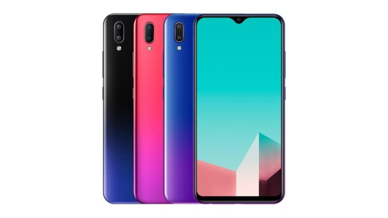 Vivo U1 बजट स्मार्टफोन से उठा पर्दा, 4030 एमएएच बैटरी से है लैस