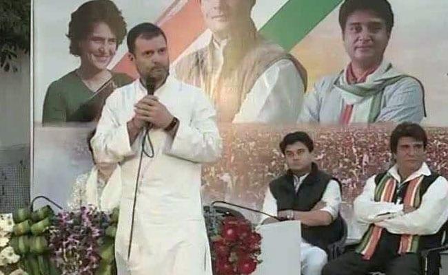 प्रियंका गांधी और ज्योतिरादित्य सिंधिया यूपी में कांग्रेस की सरकार बनाएंगे : राहुल गांधी