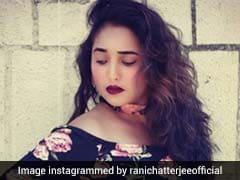 भोजपुरी एक्ट्रेस रानी चटर्जी ने डांस करते हुए यूं दिखाईं अदाएं, Video हुआ वायरल