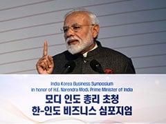 प्रधानमंत्री नरेंद्र मोदी बोले- आतंकवाद से लड़ाई के लिए कोरिया की राष्ट्रीय पुलिस एजेंसी से हुआ करार