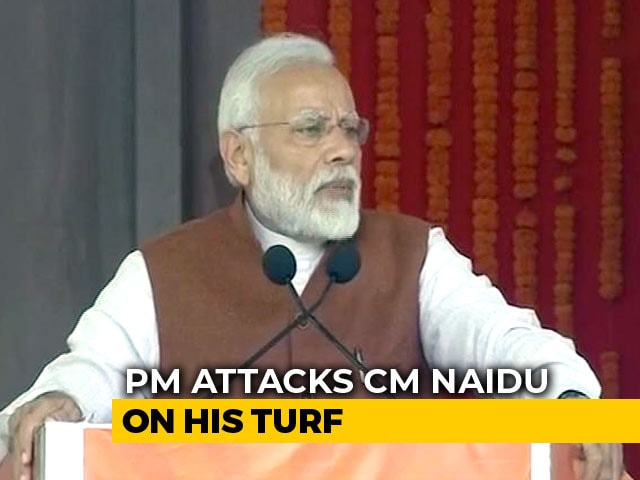 "Video : Chandrababu Naidu ""Backstabbed"" His Father-In-Law NTR: PM Modi In Andhra"