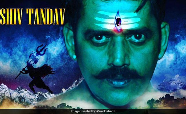 Kumbh 2019: कुंभ मेले में अब जमेगा रंग, ये भोजपुरी स्टार करने जा रहा है live तांडव