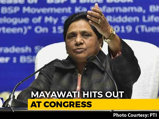 Video : Mayawati Blasts Congress Again, Delivers Message In Alliance Season