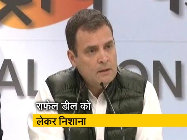 Videos : अनिल अंबानी के 'मिडिल मैन' की तरह काम कर रहे थे PM- राहुल
