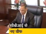 Videos : सीबीआई के नए चीफ ऋषि कुमार ने पदभार संभाला