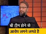 Video : पीएम मोदी के खिलाफ बोलना देशद्रोह हो जाता है- ओवैसी