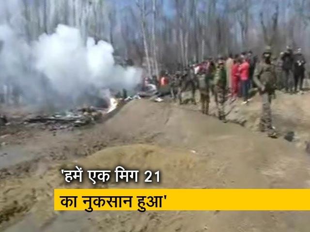 Videos : हमारा एक पायलट लापता है: प्रवक्ता एमईए