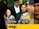 Video : जयपुर में ED करेगी वाड्रा से पूछताछ