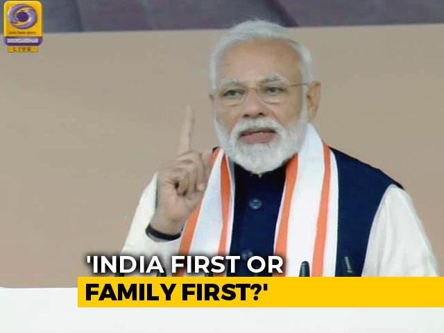 Video : At War Memorial Launch, PM Modi Raises Rafale, Attacks Gandhi Family