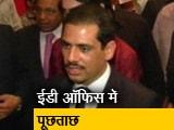 Video : सिटी सेंटर: रॉबर्ट वाड्रा से घंटों पूछताछ और चार्जशीट पर दिल्ली सरकार को फटकार