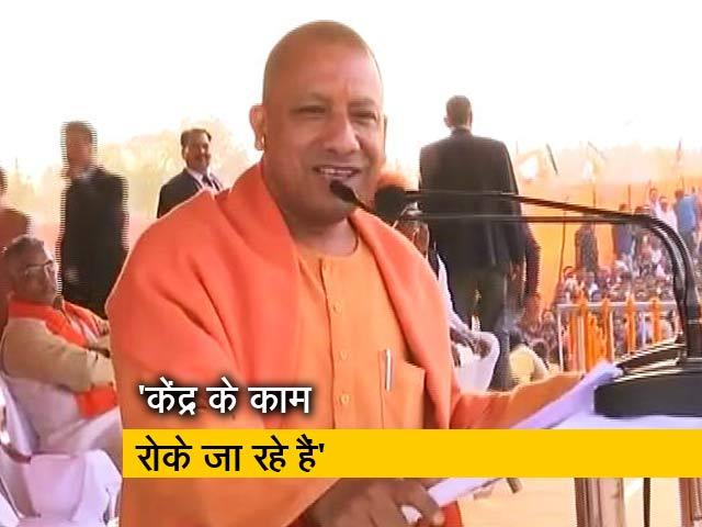 Videos : पुरुलिया में योगी आदित्यनाथ की ललकार