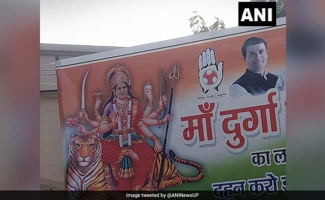Priyanka Gandhi Vadra Is Goddess Durga On Poster Before Lucknow Roadshow